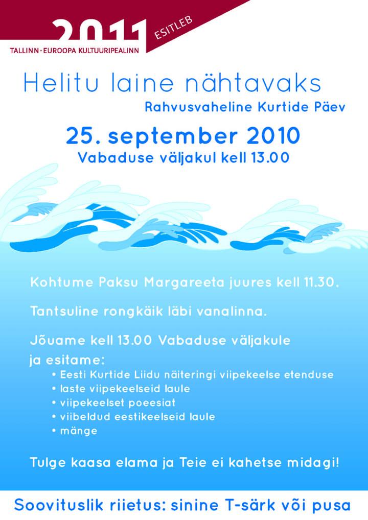 kurtide päeva plakat 2010