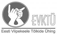 evkty_logo