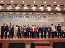 WFD Aasia ja Okeaania piirkondlik sekretariaat